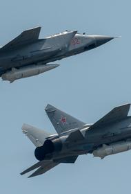 Россия наращивает число авиаполков, вооружённых «Кинжалами», против которых у Запада нет защиты