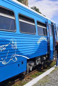 Первый туристический мобильный аудиогид по Кругобайкальской железной дороге