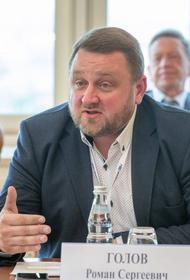 Эксперт Госдумы Роман Голов об актуальных задачах высшего образования и космической гонке