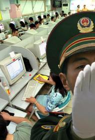 По мнению Сороса Си Цзиньпин возрождает порядки маоизма