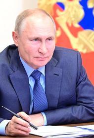 Путин поздравил школьников и студентов с новым учебным годом