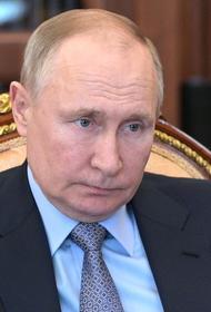 Путин заявил, что результатами внедрения американских стандартов в Афганистане стали только потери и трагедии