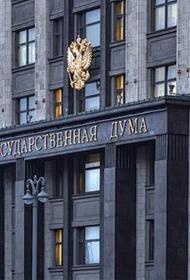 В России в сентябре вступают в силу новые законы