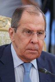 Лавров заявил, что Россия «обречена» быть самостоятельным государством