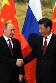 Издание «Цзефан Жибао» сообщило о стартовавшем производстве российско-китайского самолета CR929 в Поднебесной