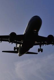 Росавиация сообщила о продлении Россией приостановки полетов в Танзанию
