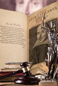 Суд Великобритании приговорил нациста к чтению классической литературы