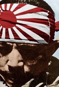 ФСБ обнародовали архивы о преступлениях Японской империи