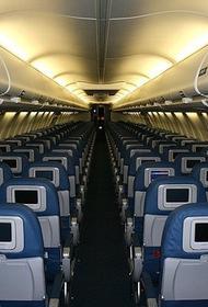 В Афганистане отменили рейс, который должен был стать первым после открытия внутреннего авиасообщения