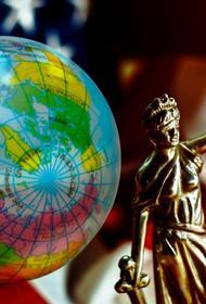 Юрий Ганус о вступлении в силу «Акта Родченкова»: Американцы распространяют свое законодательство на территории других стран