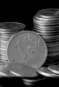 Жителям Челябинской области напомнили, когда нужно уплатить имущественные налоги