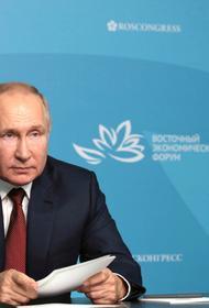 Путин заявил, что его не задели слова поправившего его школьника в детском центре