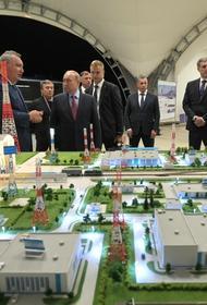 Путин в Амурской области ознакомился с ходом строительства второй очереди космодрома Восточный