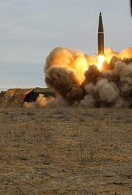 NetEase: возможная Третья мировая война «будет вращаться вокруг Соединенных Штатов и России»
