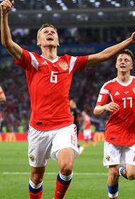 Сборная Кипра уступила России 0:2