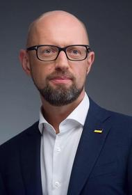 Бывший украинский премьер Яценюк заявил о превращении почти всей газотранспортной системы Украины в металлолом