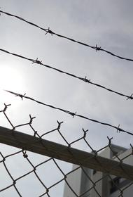 В Хабаровском крае двое заключенных погибли во время драки в ИК-14