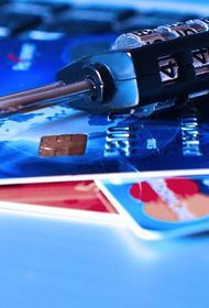 Эксперт Лебедев рассказал о новой схеме мошенничества с кешбэком