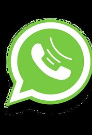 Мессенджер WhatsApp перестанет поддерживать смартфоны, которые компания считает устаревшими