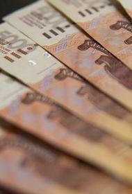 В ПФ РФ объяснили, почему не все граждане получили «президентские» 10 тысяч