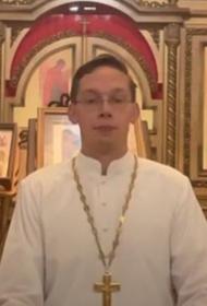 Священник храма в Новочебоксарске отец Роман (Степанов) призвал патриарха Кирилла обнародовать данные о доходах и имуществе