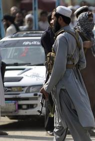 Представитель талибов Муджахид  объявил о полном захвате провинции Панджшер