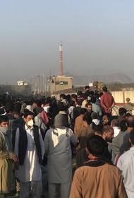 Al-Jazeera: объявивший себя временным главой Афганистана Амрулла Салех уехал в Таджикистан