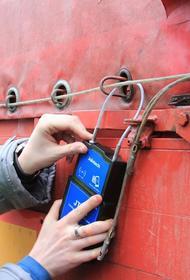 Литва просит Белоруссию отменить использование навигационных пломб
