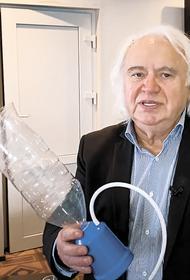 Ученый Виктор Петрик рассказал о графеновом фильтре, который помогает в борьбе с COVID-19