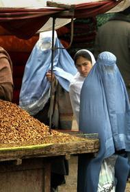 В ООН заявили, что в Афганистане практически не осталось запасов продовольствия