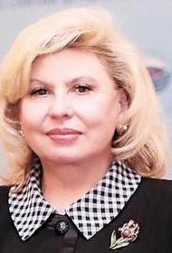 Татьяна Москалькова утверждена в состав Правления Европейского института омбудсмена