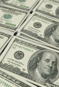 Замглавы Минфина Максимов заявил, что выделенные МВФ 18 млрд долларов России станут частью резервов страны
