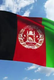 Некоторые государства  уже приступили к установлению контактов с талибами