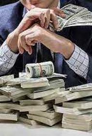КПРФ продвигает миллионеров во власть