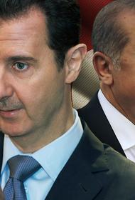 Переговоры Турции с Сирией за спиной России выглядят чёрной неблагодарностью