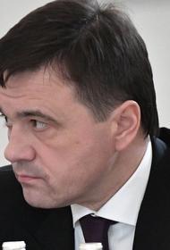 Жильцы пострадавших при взрыве в Ногинске квартир получат по 30 тысяч рублей на каждого члена семьи