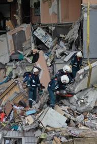 Семьям погибших при взрыве в Ногинске выплатят по миллиону рублей