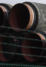 Bloomberg: первые поставки газа по «Северному потоку - 2» отправят 1 октября