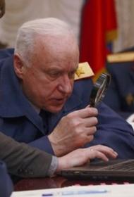 Бастрыкин не дал спустить на тормозах дело севастопольских хулиганов