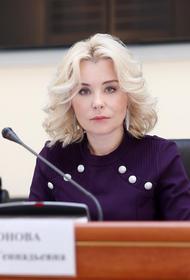 Радионова сообщила, что волгоградский регоператор препятствует проверкам Росприроднадзора