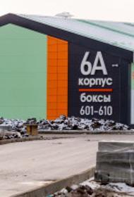В челябинский ковидный госпиталь приехал главврач «Коммунарки»
