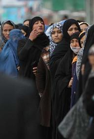 Жительницы Кабула вышли на акцию протеста