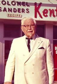 Как «Полковник Кентукки» покорил мир своим жареным цыплёнком и стал масоном