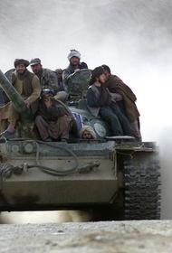 СМИ объясняют военный успех Талибов в Панджшере помощью Пакистана и опосредованно - Китая