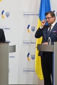 Бесконечный путь Украины в Евросоюз