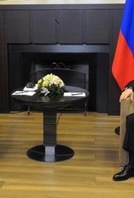 В Кремле стартовали переговоры глав России и Белоруссии