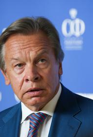 Пушков прокомментировал мнение генсека НАТО Столтенберга об опасности создания армии ЕС