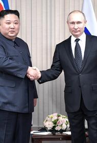 Владимир Путин поздравил лидера Кореи Ким Чен Ына с 73-летием основания КНДР