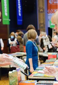 На Южном Урале пройдет литературный форум #РыжийФест
