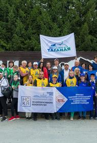 В нацпарке «Таганай» завершается волонтерский сезон